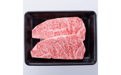 商品番号119 宮崎牛ロースステーキ(5等級)