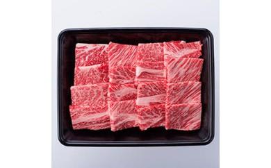 商品番号138 宮崎牛肩ロース 焼肉
