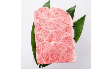 商品番号102 牛匠 宮崎牛ロースステーキ