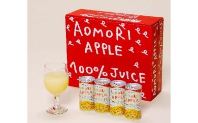B-3 りんご缶ジュース 1箱30本入り