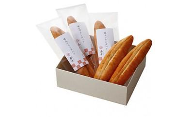 Z018.明太フランスパン3本