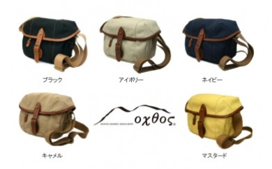 [R002] 帆布ショルダーバッグHPS-8200