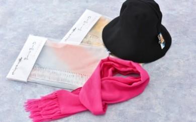 [P035] Nekiro 帽子(ツーウェイ)とストールセット