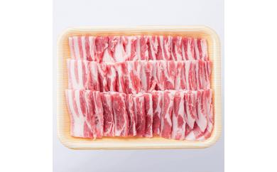 商品番号160 宮崎ブランドポーク バラ 焼肉