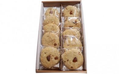[№5739-0057]アーモンドココ・クッキー(10枚)響働