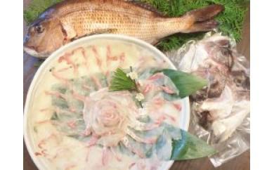 BR25 【1匹丸ごと】淡路島産 真鯛の切り身(2~4人前) 刺身・しゃぶしゃぶでどうぞ♪【16,000pt】