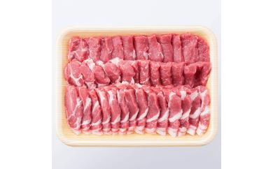 商品番号164 宮崎ブランドポーク 肩ロース 焼肉