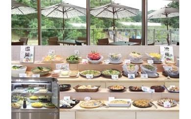 130 森林果樹公園アトリエ 自然食ビュッフェレストラン食事券(2名分)