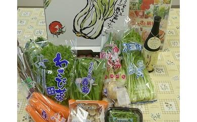 季節の野菜&芋焼酎
