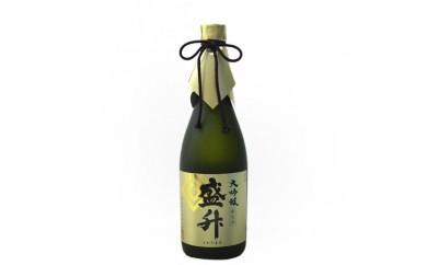 No.064 大吟醸 盛升 / お酒 日本酒 特産 神奈川県 人気