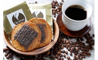 珈琲ブレイクセット コーヒー入り味噌煎餅36枚とドリップコーヒー9袋のセット[B0019]