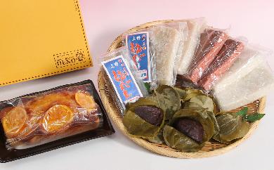 30-A-102 郷土のお菓子セット