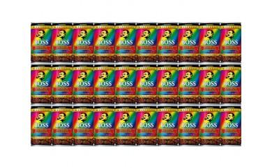 No.052 ボスレインボーマウンテンブレンド 185g缶