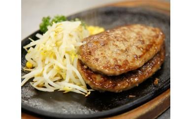 No.087 レストラン栗の里 自慢のハンバーグスペシャルコース