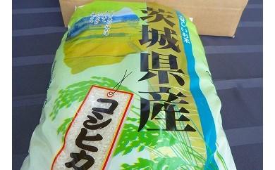 田宮さんちのコシヒカリ30kg(6回コース)