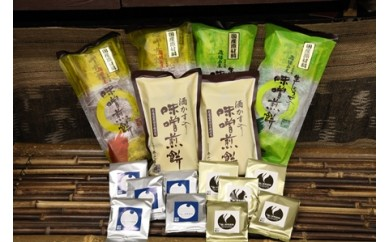 味噌煎餅バラエティセットA 5種類の味が楽しめる110枚入りのセット♪[B0016]