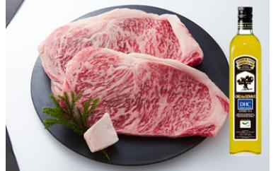 (447)常陸牛サーロイン360g×エクストラバージンオリーブオイル