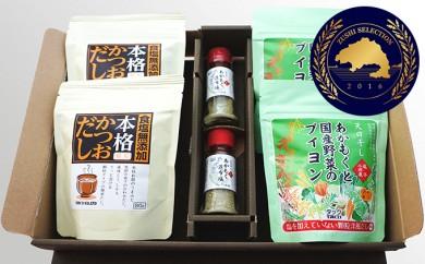 [№5875-0101]減塩調味料の3種セット