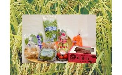 季節の野菜&米5kg