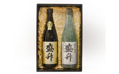 No.023 本醸造・特別純米 盛升セット