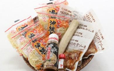 [№5809-0675]沖縄そば6食セット