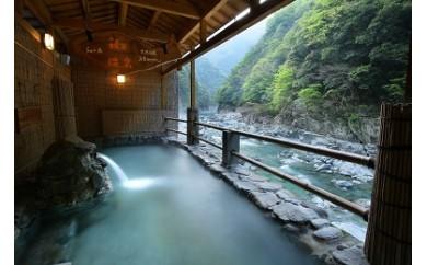 和の宿 ホテル祖谷温泉 食事(お美姫鍋プラン)付日帰り入浴券(3名様分)