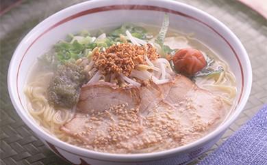 361 鹿屋の名店「麺'sらぱしゃ」の塩ラーメン15食分