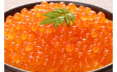 極上とろける吟粒いくら醤油漬け&熟成鮭の豪華贅沢セット!(B125)