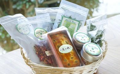 [№5900-0060]自家製ハーブティー茶葉と焼き菓子等の組み合わせセットB