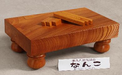30-C-8 なんこ台(ケヤキ)
