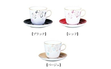 K-7 花あられモーニングカップ&ソーサー(いずれか1客)