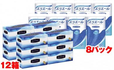 [№5665-0188]エリエール贅沢保湿12箱とトイレットティシュー(シングル)96ロール