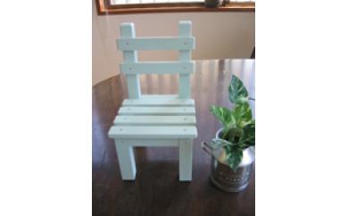 U011 ライトブルーペイントがかわいい 椅子型フラワースタンド ミニ 水色【16pt】