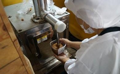 E-21 四万十のお母さんが作る無添加の生きた味噌【じんさい味噌】