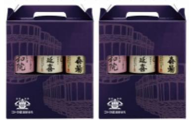 A-27. 老舗・コトヨ醤油の本醸造お醤油セット(200ml×6本)