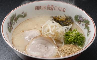 D2-01 筑豊ラーメン山小屋「豚骨ラーメン」特製焼豚&辛子高菜セット6食