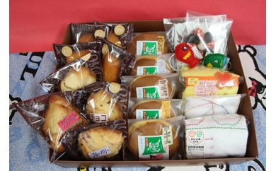 【ふるさと納税】障がい者支援施設、長野県西駒郷の手作り菓子・製作品詰め合わせセット