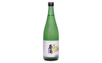 AX127 桂月(原酒) 720mL 【350pt】