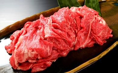 D11-01 焼肉山小屋「国産牛切り落とし」厳選された上質な国産牛肉たっぷり1kg