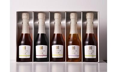 65.OSUYA  GINZA【飲む酢デザートビネガー】