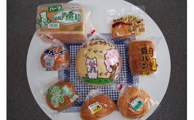 【E015】パン詰合せセット(B)【75pt】