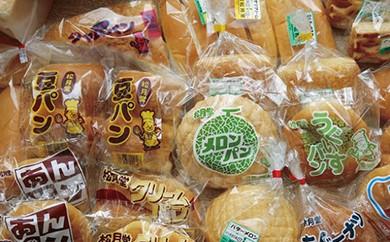 【E014】パン詰合せセット(A)【75pt】