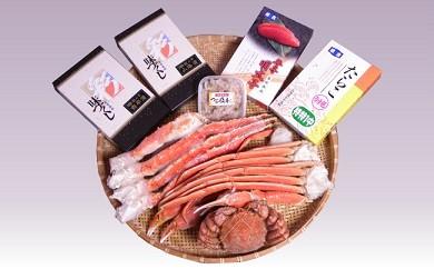 【76303】.【三大蟹スペシャルセット】