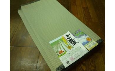 上敷6畳 日本製