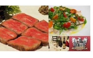 G06 ふるさと納税限定 イタリア料理SIATTACA(シャッタカ)ペアディナー券