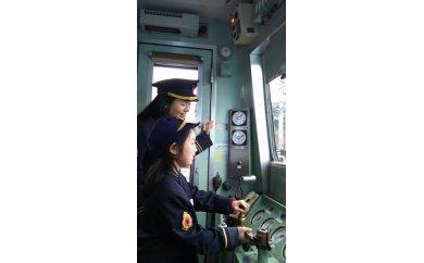 J-09【令和元年11月23日(土)開催分】上毛電鉄 運転体験ツアー 1名様用