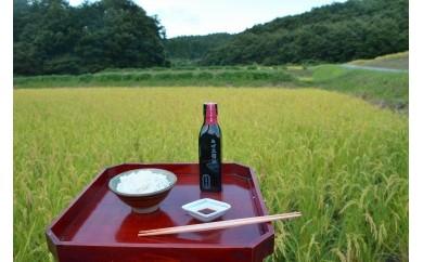 天日干し自然栽培米(精米2kg)と無農薬丸大豆醤油(120g)セット