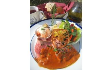 生活の木 メディカルハーブガーデン薬香草園 レストランヤハラテナ ハーブランチペアチケット