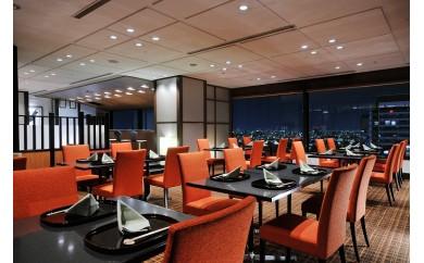 DCN04 中野サンプラザ 20階レストラン お食事券