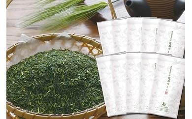1-141 静岡茶農家仕込み「荒茶づくり」たっぷり1kgセット